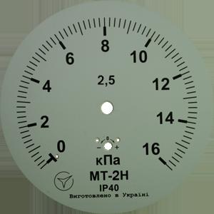 MT-2N-16Kpa