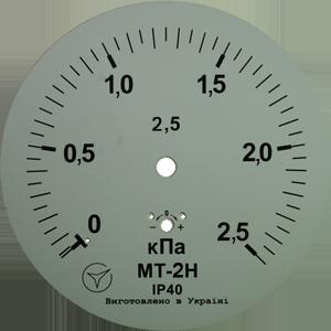 MT-2N-2,5Kpa