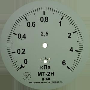 MT-2N-6Kpa