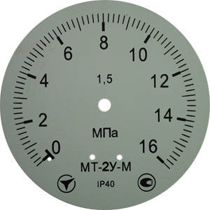 MT-2U-16-MPA