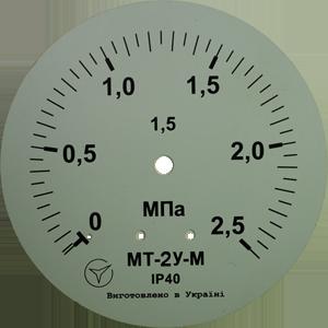 MT-2U-2,5-MPA