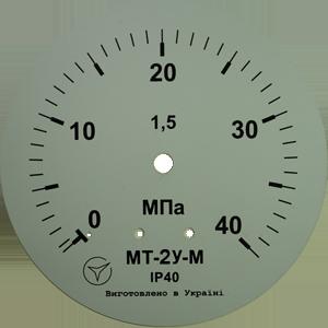 MT-2U-40-MPA