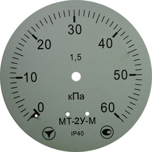 MT-2U-60-KPA