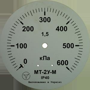 MT-2U-600-KPA
