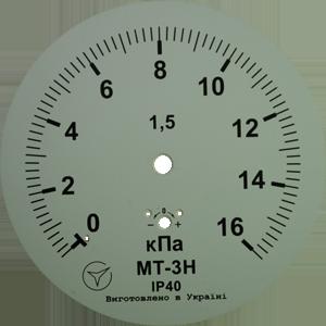 MT-3N-16Kpa