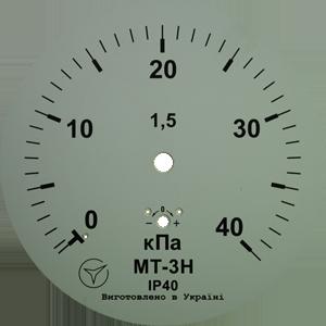 MT-3N-40Kpa