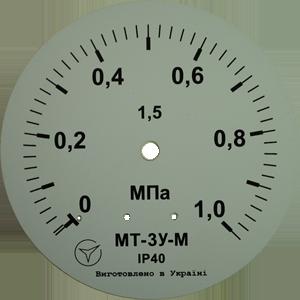 MT-3U-1-MPA