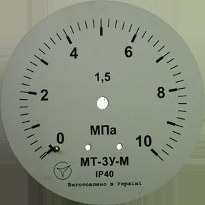MT-3U-10-MPA