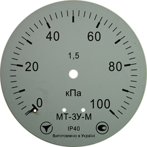 MT-3U-100-KPA