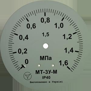 MT-3U-1,6-MPA