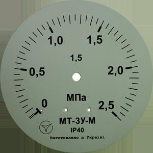 MT-3U-2,5-MPA