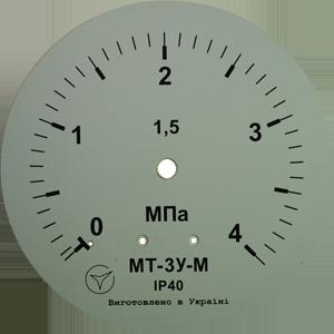 MT-3U-4-MPA