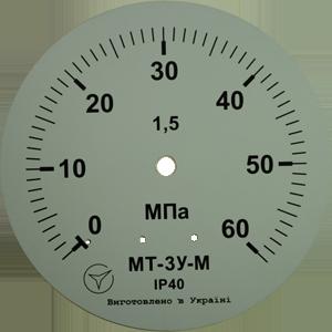 MT-3U-60-MPA